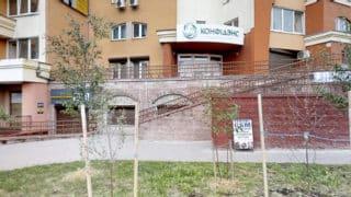 медцентр Минск