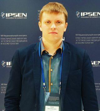 Хоров Антон Олегович